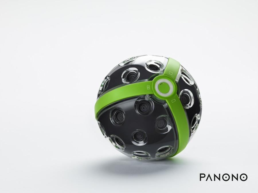 Panono 360 ° Kamera kann wieder bestellt werden!Noch keine Bewertungen vorhanden.